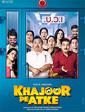 Khajoor Pe Atke Review