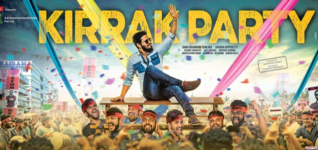 Kirrak Party Pre-Release Business