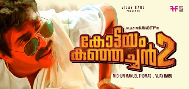 Mammootty in 'Kottayam Kunjachan 2' - First Look Poster