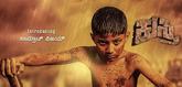 Duniya Vijay's Son Samrat Vijay in 'Kusthi' - Posters