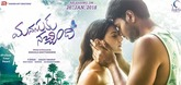 Manasuku Nachindi Postponed