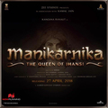 Manikarnika - The Queen Of Jhansi Picture