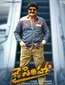Jai Simha Review