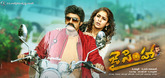 Jai Simha On Track for Sankranthi