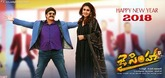 Jai Simha 10 Days Collections