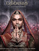 All about Padmaavat