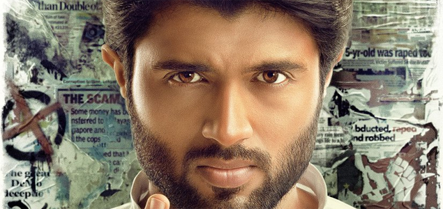 Vijay Devarakonda in 'NOTA' - First Look Poster