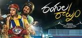 Rangula Ratnam Review