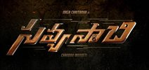 Naga Chaitanya in and as Savyasachi