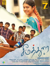 Seemathurai Movie Pictures