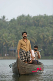 Theevandi Picture