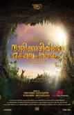 Vaarikkuzhiyile Kolapathakam Picture