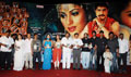Music Launch Of A..AAA..E..EEE
