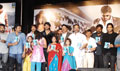 Music Launch Of Billa