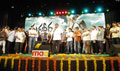 Magadheera Audio Release function