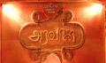 Vasantha Balan's next - Aravaan Pooja