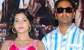AyudhaPortam Movie Pressmeet