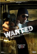 Salman's 'Wanted' hit in single screen theatres