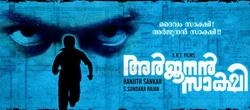 Ranjith Sankar's 'Arjunan Sakshi' to kick off on Nov.1st