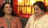 Mummy Punjabi Video