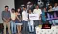 Theaterlo Naluguru logo launch