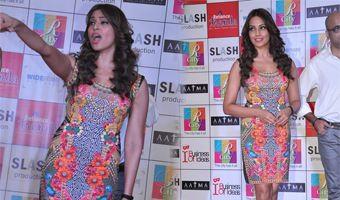 Bipasha Basu Promotes Movie Aatma