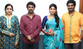 Vennila Veedu Movie Audio And Trailer Launch
