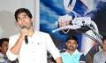 Kotha Janta Trailer Launch