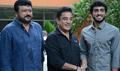 Kamal Hassan At Oru Pakka Kadhai Movie Launch