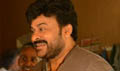 Megastar 150th film first day shoot pics