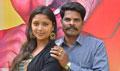 Egnapuram Movie Team Interview