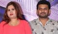 Malli Movie Audio Launch