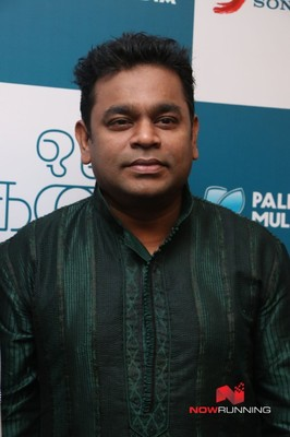 Picture 1 of A. R. Rahman