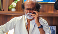 Superstar Rajinikanth Praised CHENNAI ENGIRA MADRAS