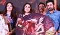 Bhaagamathie Audio Launch