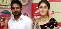 Kadaikutty Singam Movie Audio Launch