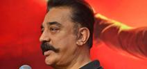 Vishwaroopam 2 Movie Trailer Launch