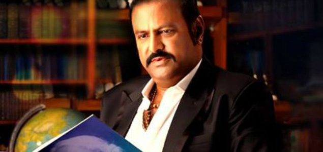MGR University Conferred Doctorate to Mohan Babu
