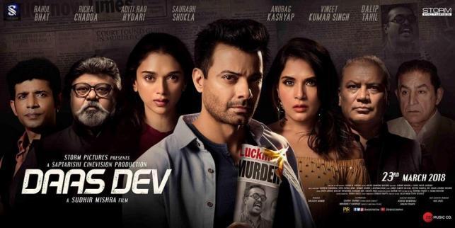 'Daas Dev' gets new release date