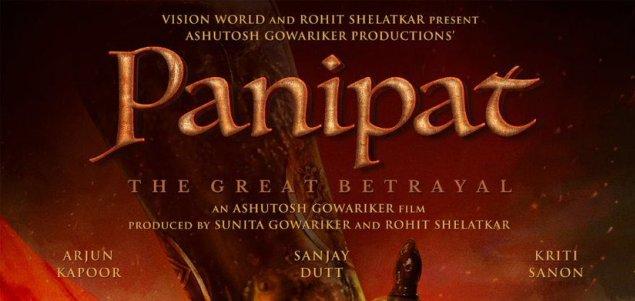 Ashutosh Gowariker to make film on 'Panipat'