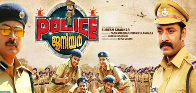 Narain in 'Police Junior'