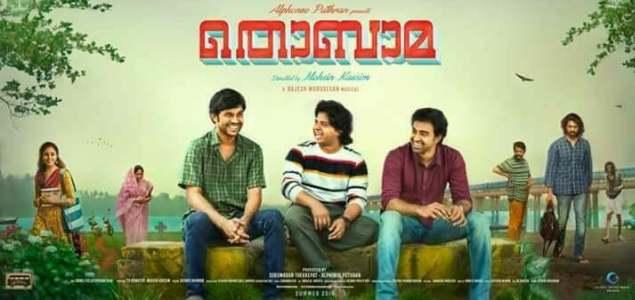 'Thobama' to hit screens on April 27