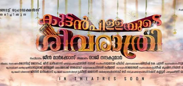'Kuttanpillayude Sivarathri' in cinemas on May 11