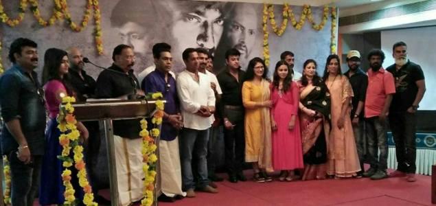 Riyaz Khan starrer 'Mother' puja held in Kochi