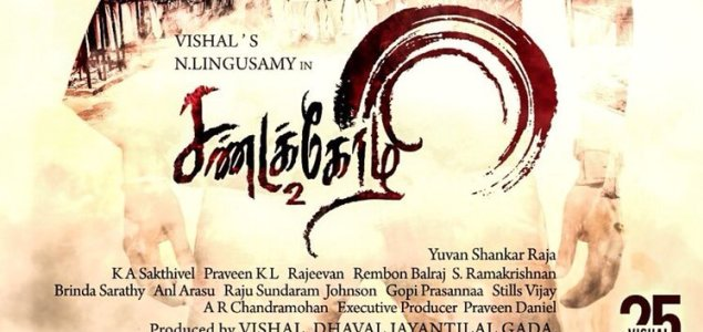 'Sandakozhi 2' trailer released