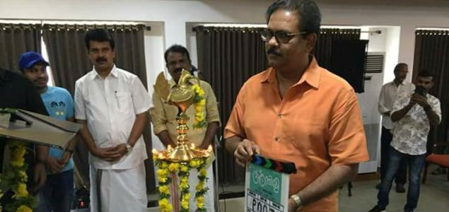 Puja of 'Ambili' held at Kattappana