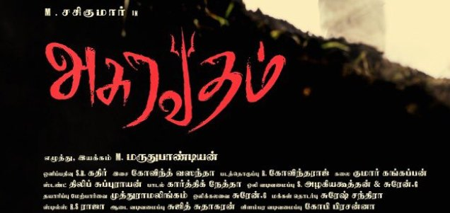 'Asuravadham' set to release on June 29