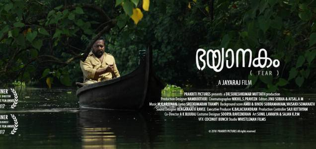 'Bhayanakam' set for July 20 release