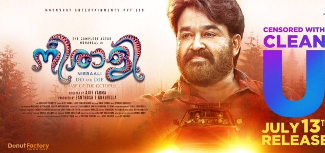 'Neerali' release shifted to July 13