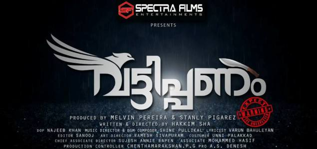 'Vattippanam' starts rolling in Palakkad